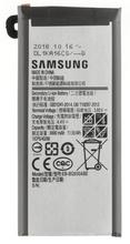 Samsung batterij  - (origineel) Galaxy S7