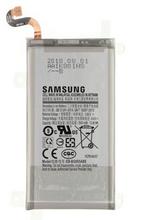 Samsung batterij  - (origineel) Galaxy S8 Plus
