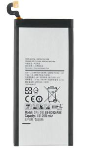 Accu Samsung Galaxy S6 origineel